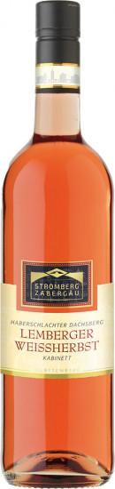Lemberger-Love Paket - Weingärtner Stromberg-Zabergäu