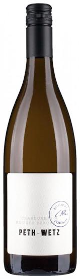2020 Chardonnay & Weißer Burgunder trocken - Weingut Peth-Wetz