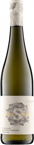 2020 Weisenheimer Gewürztraminer trocken - Weingut Schenk-Siebert