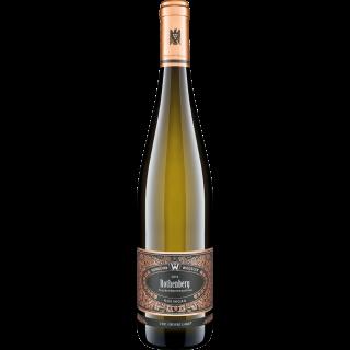 2014 Geisenheim Rothenbergbeerenauslese edelsüß - Weingüter Wegeler Oestrich
