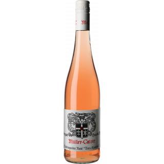 """2018 Spätburgunder Rosé """"vom Kieselstein"""" VDP.Gutswein trocken BIO - Weingut Müller-Catoir"""