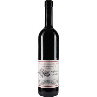2016 Klingenberger Schlossberg Rotwein -im Barrique gereift- trocken BIO - Weinbau Stritzinger