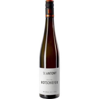 2018 Rotschiefer Riesling VDP.Gutswein trocken Bio - Weingut St. Antony