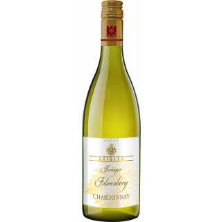 2017 Ihringer Fohrenberg Chardonnay VDP.ERSTE LAGE trocken - Weingut Stigler
