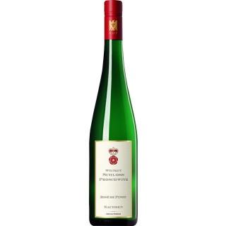 2017 Rosé de Pinot trocken VDP. GUTSWEIN trocken - Weingut Schloss Proschwitz