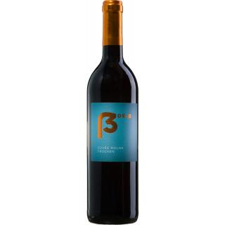 2017 Cuvée Rouge ORTSWEIN trocken - Weingut Christopher Deiß