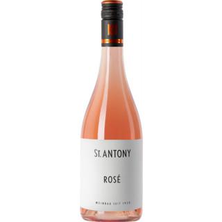 2019 Rosé VDP.Gutswein trocken - Weingut St. Antony