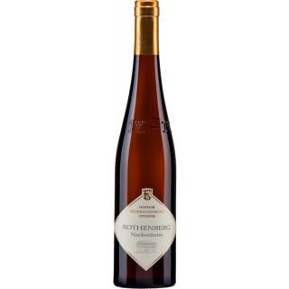 2016 Rothenberg Nackenheim Riesling VDP. Großes Gewächs Trocken - Staatliche Weinbaudomäne Oppenheim