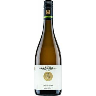 2016 Godramstein Chardonnay Kalkgestein VDP.ORTSWEIN trocken - Weingut Münzberg