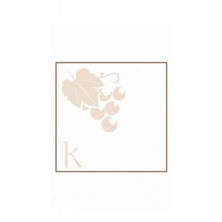 2019 Cabernet Blanc trocken - Weingut Karolinenhof
