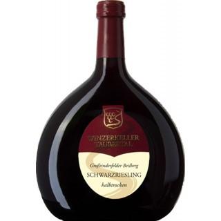 2016 Külsheimer Hoher Hergott Schwarzriesling Qualitätswein halbtrocken - Winzerkeller im Taubertal