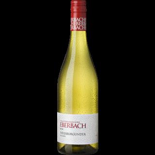 2018 Eberbach Weißburgunder trocken - Hessische Staatsweinkellerei