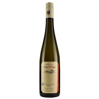 2016 Oestrich Rosengarten Riesling Spätlese Alte Rebentrocken - Weingut Lorenz Kunz