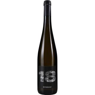 2017 PETERSHOF Schmuckstück Rosé 2018 - Weingut Petershof