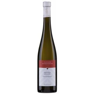 2016 Oppenheimer Silvaner VDP.Ortswein vom Kalkmergel Trocken - Staatliche Weinbaudomäne Oppenheim