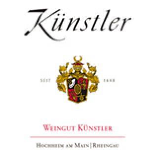 2019 Chardonnay 'Kalkstein' trocken - Weingut Künstler