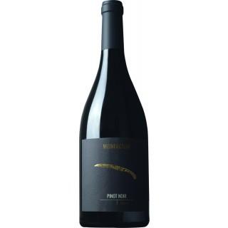 2012 Pinot Noir Réserve trocken - Weinfactum