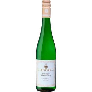 2019 Ihringer Winklerberg Traminer 1G VDP.ERSTE LAGE trocken - Weingut Stigler