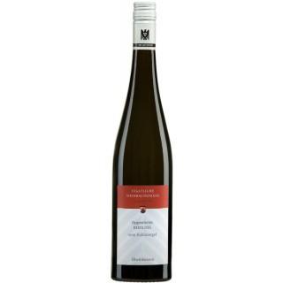 2016 Oppenheimer Riesling VDP.Ortswein vom Kalkmergel Trocken - Staatliche Weinbaudomäne Oppenheim