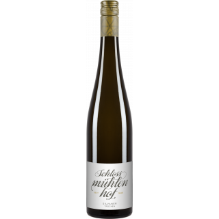2018 Silvaner trocken - Weingut Schlossmühlenhof