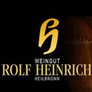 2014 Spätburgunder Qualitätswein trocken - Weingut Rolf Heinrich