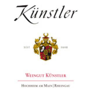 2018 Kirchenstück Riesling VDP.ERSTE LAGE trocken - Weingut Künstler