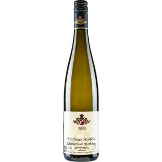 2018 Rieslaner Auslese lieblich 0,5 L - Wein- und Sektgut Ernst Minges