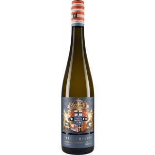 2015 Johannisberger Klaus Riesling VDP.GROSSES GEWÄCHS trocken - Weingut Prinz von Hessen