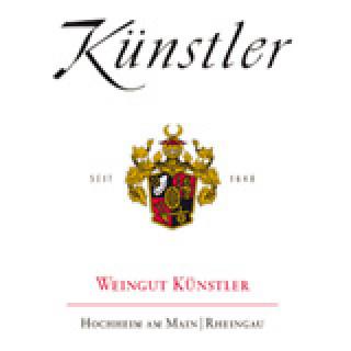 2019 Herrnberg VDP.Erste Lage Riesling trocken 375 ml - Weingut Künstler