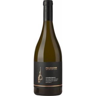 2018 Lämmler Chardonnay P Barrique trocken - Fellbacher Weingärtner eG