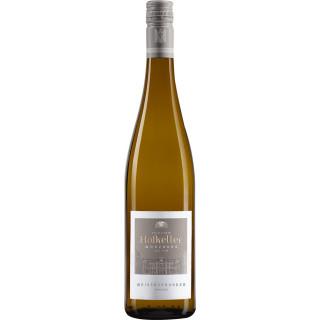 2019 Weißburgunder VDP.Gutswein Trocken - Weingut Staatlicher Hofkeller Würzburg