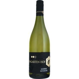 2015 Auxerrois QbA trocken - Wein- und Sektgut Immengarten Hof