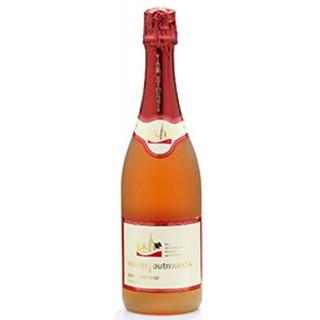 2017 Pinot Noir Rosé trocken - Vinum Autmundis - Odenwälder Winzergenossenschaft