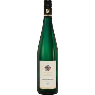 2019 Schloss Marienlay Riesling VDP.Gutswein trocken - Weingut Reichsgraf von Kesselstatt
