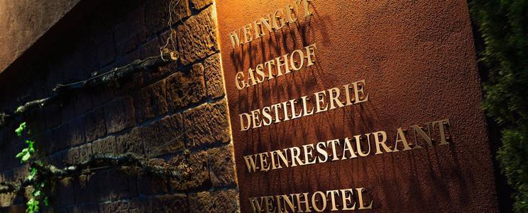 Weingut Fritz Walter  (Seite: 2)