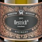 2015 Riesling Vom Haardtsandstein trocken // Weingut Müller-Catoir